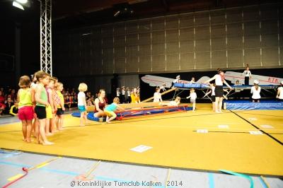 ktk_show2014_cg011