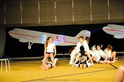 ktk_show2014_cg412